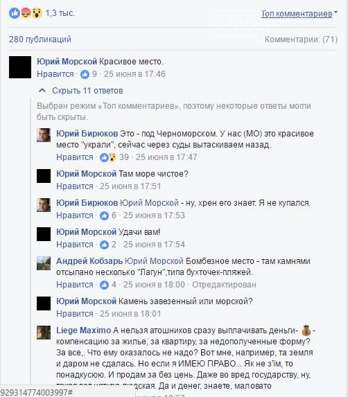 Народный депутат намерен присвоить 15 гектаров земли под Черноморском, фото-1