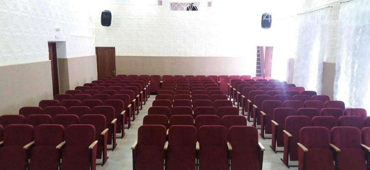 Завершены работы по оснащению Малодолинского Дома культуры (фото, видео), фото-2