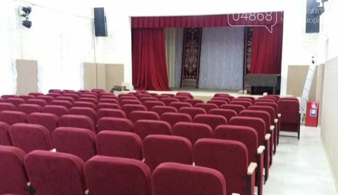 Завершены работы по оснащению Малодолинского Дома культуры (фото, видео), фото-4