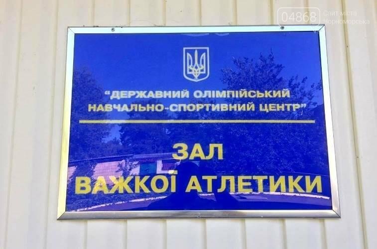 В столице Украины прошли переговоры о развитии Федерации тяжёлой атлетики Черноморска (фото), фото-2