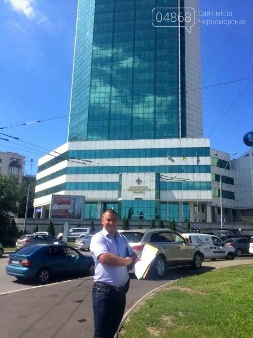 В столице Украины прошли переговоры о развитии Федерации тяжёлой атлетики Черноморска (фото), фото-8
