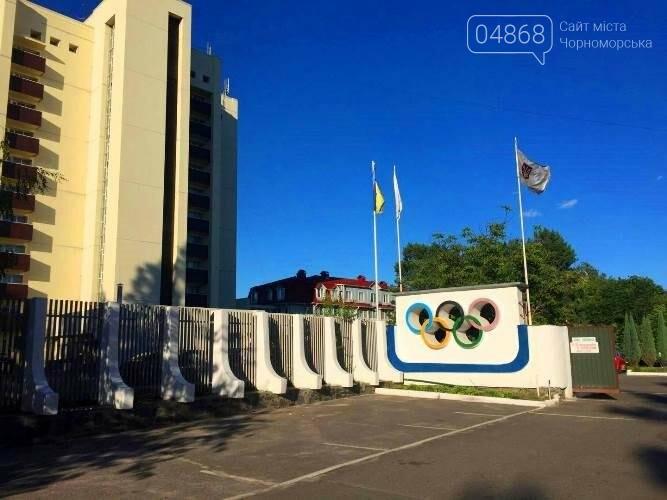 В столице Украины прошли переговоры о развитии Федерации тяжёлой атлетики Черноморска (фото), фото-1