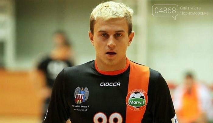 Черноморский футбольный клуб пополнился известным футболистом (фото), фото-2