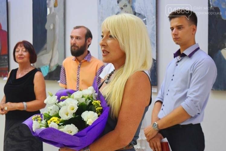 «Остановленные мгновения красоты» представили в выставочном зале Черноморска (фото), фото-1