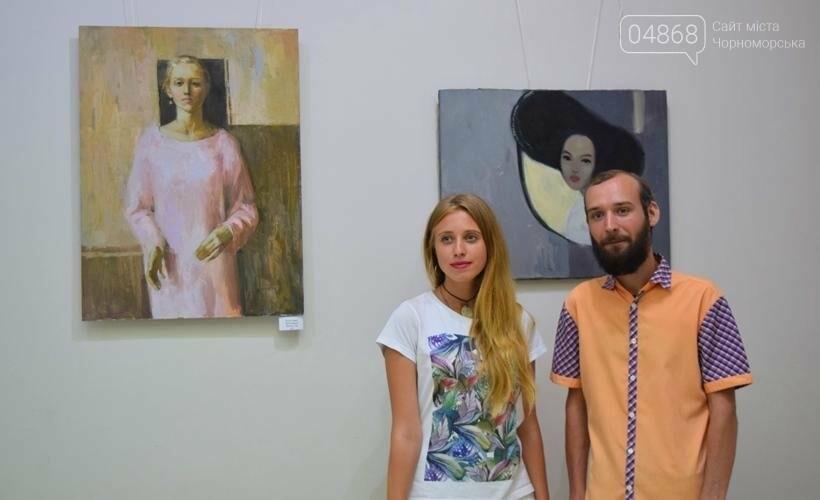 «Остановленные мгновения красоты» представили в выставочном зале Черноморска (фото), фото-13