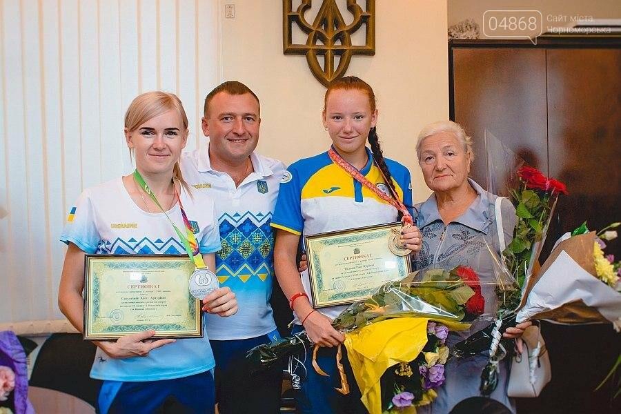 Черноморские власти поздравили спортсменок с весомыми достижениями (фото), фото-3