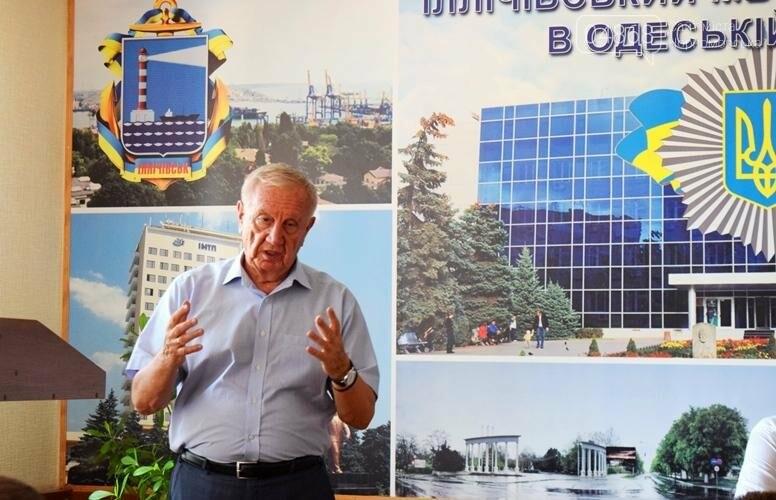 В День Национальной полиции в Черноморске наградили сотрудников подразделения (фото), фото-1