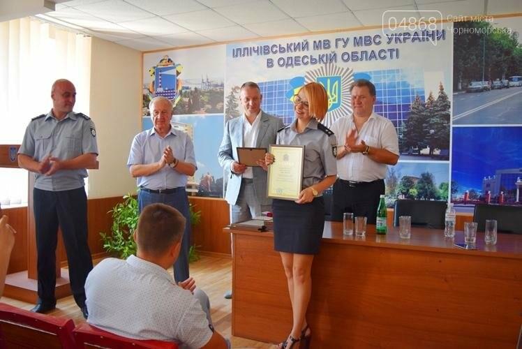 В День Национальной полиции в Черноморске наградили сотрудников подразделения (фото), фото-5