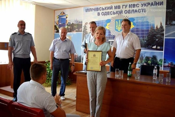 В День Национальной полиции в Черноморске наградили сотрудников подразделения (фото), фото-6