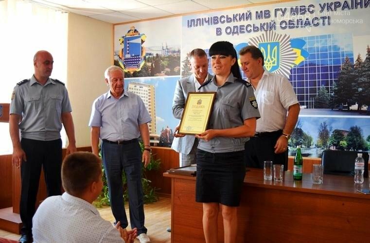 В День Национальной полиции в Черноморске наградили сотрудников подразделения (фото), фото-7