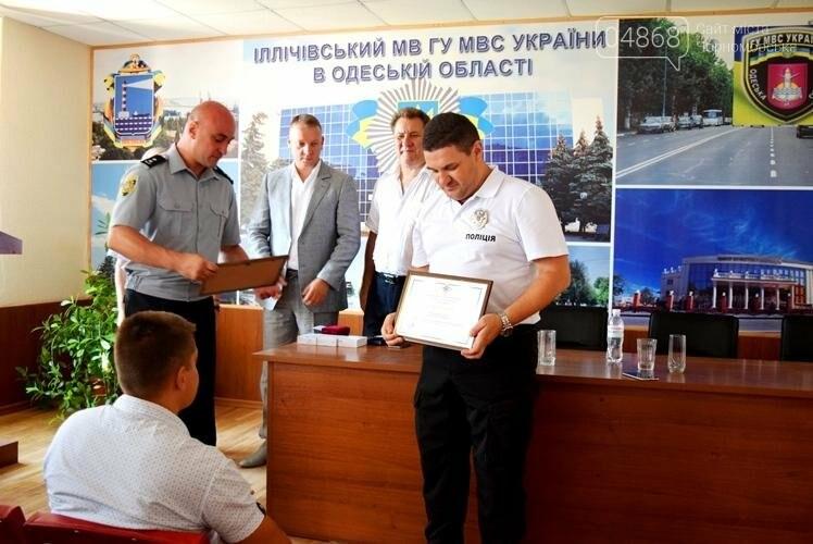 В День Национальной полиции в Черноморске наградили сотрудников подразделения (фото), фото-8