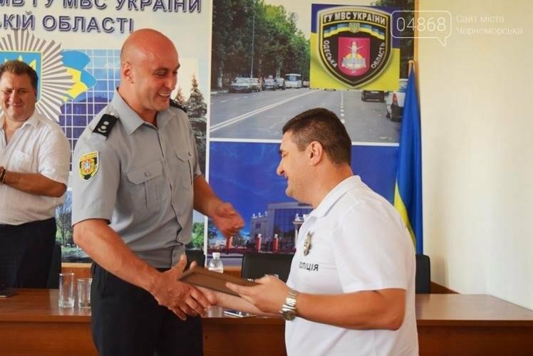 В День Национальной полиции в Черноморске наградили сотрудников подразделения (фото), фото-4