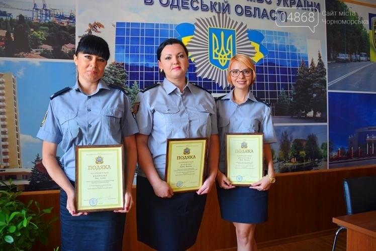 В День Национальной полиции в Черноморске наградили сотрудников подразделения (фото), фото-10