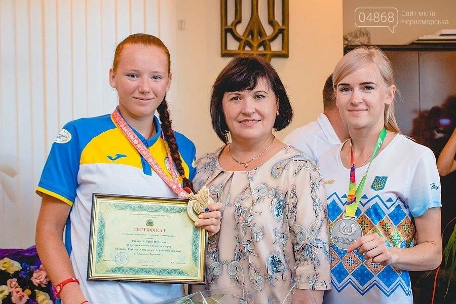 Черноморские власти поздравили спортсменок с весомыми достижениями (фото), фото-10