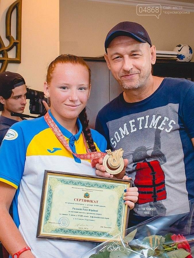 Черноморские власти поздравили спортсменок с весомыми достижениями (фото), фото-14