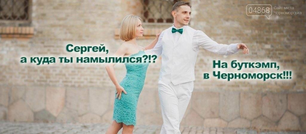 Летняя афиша выходных Черноморска: фестивали, выставки, шоу и вечеринки, фото-3