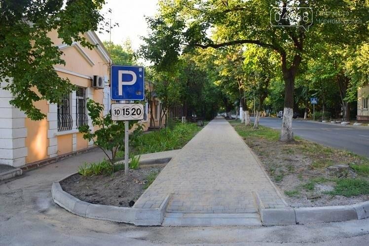 Меняется облик исторической части Черноморска (фото), фото-1