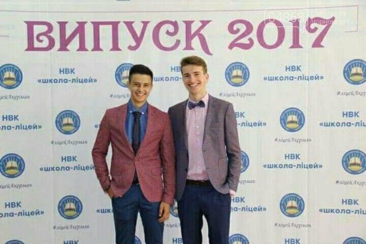 В Одесской области Селфи на электровозе едва не стоило жизни двум подросткам (фото), фото-3