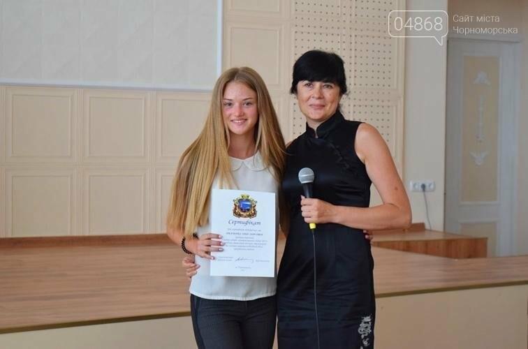 «Лето, ах, лето!»: в Черноморске подвели итоги работы летних пришкольных лагерей (фото), фото-1