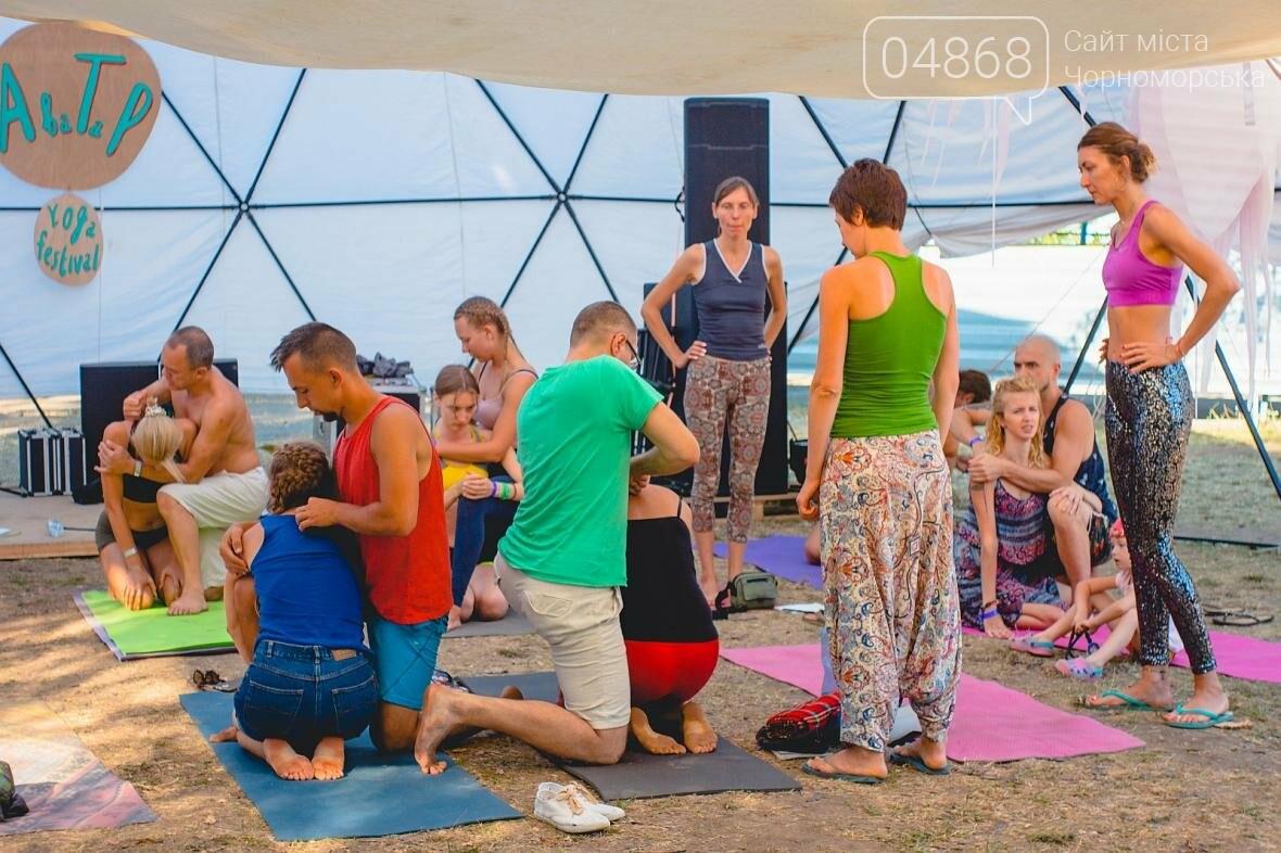 Более 400 участников собрал Йога Фестиваль в Черноморске (фото), фото-3