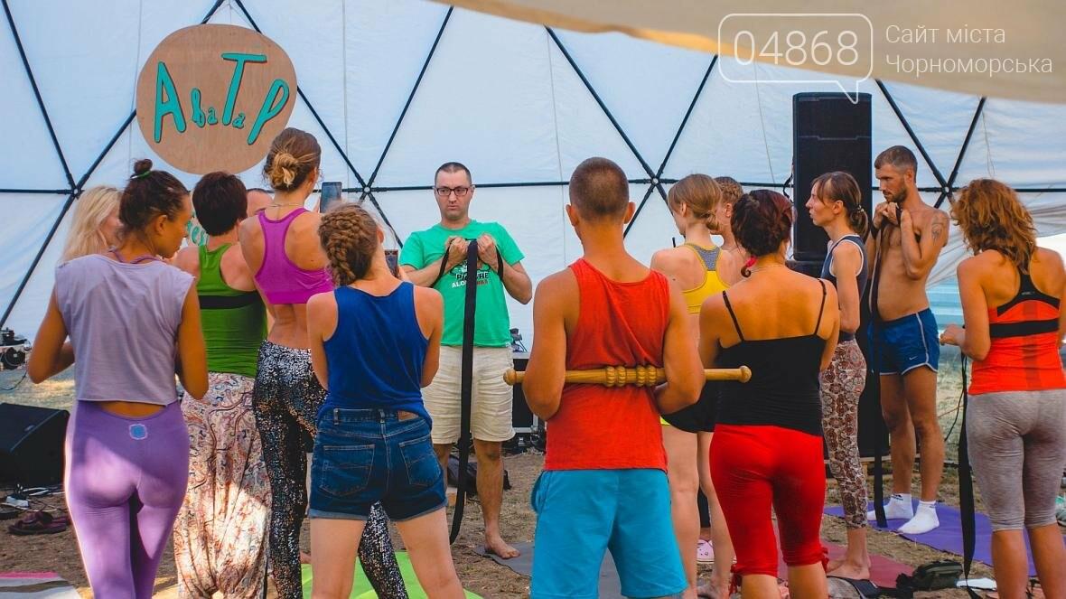 Более 400 участников собрал Йога Фестиваль в Черноморске (фото), фото-5