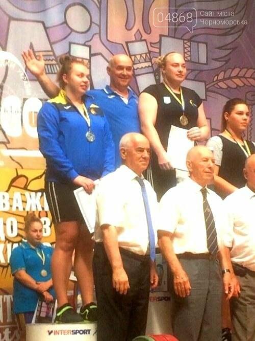 Черноморская спортсменка Анастасия Лысенко взяла «золото» на Чемпионате Украины по тяжёлой атлетике, фото-5
