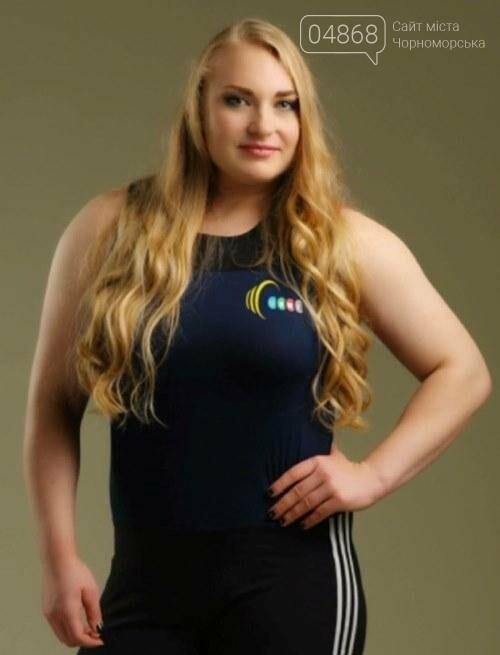 Черноморская спортсменка Анастасия Лысенко взяла «золото» на Чемпионате Украины по тяжёлой атлетике, фото-1