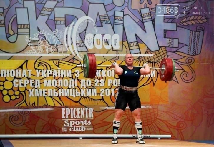 Черноморская спортсменка Анастасия Лысенко взяла «золото» на Чемпионате Украины по тяжёлой атлетике, фото-4