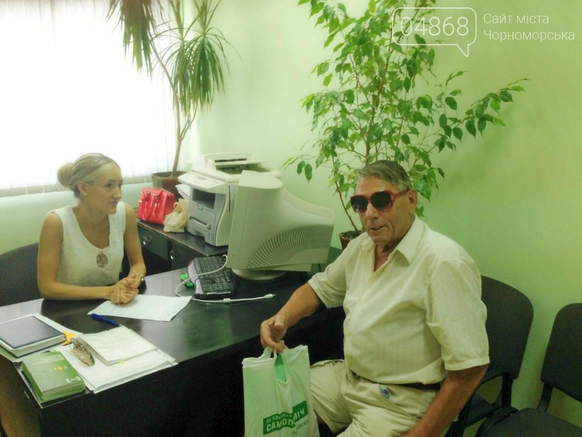 Бесплатная правовая помощь для жителей с. Малодолинское, фото-1
