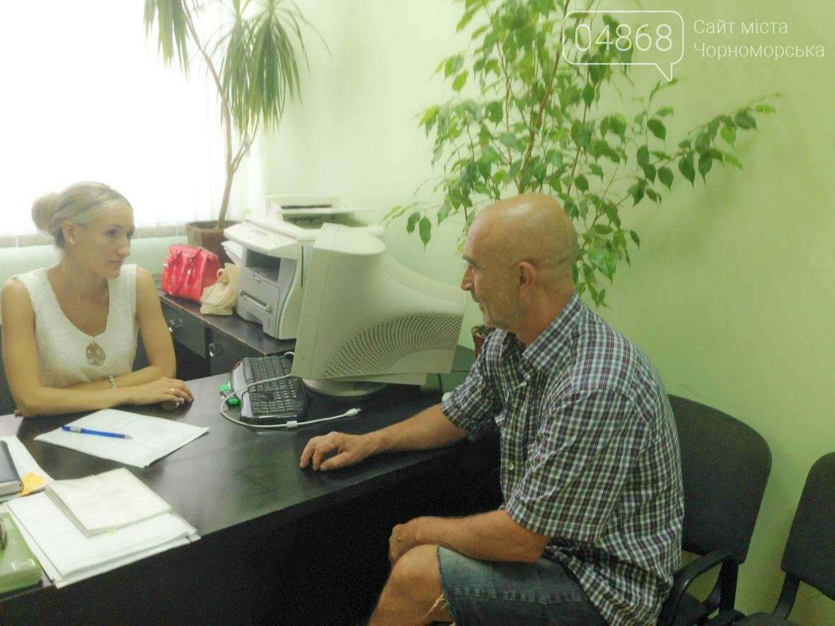 Бесплатная правовая помощь для жителей с. Малодолинское, фото-3