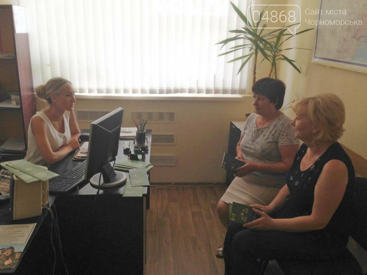 Бесплатная правовая помощь для жителей с. Малодолинское, фото-2