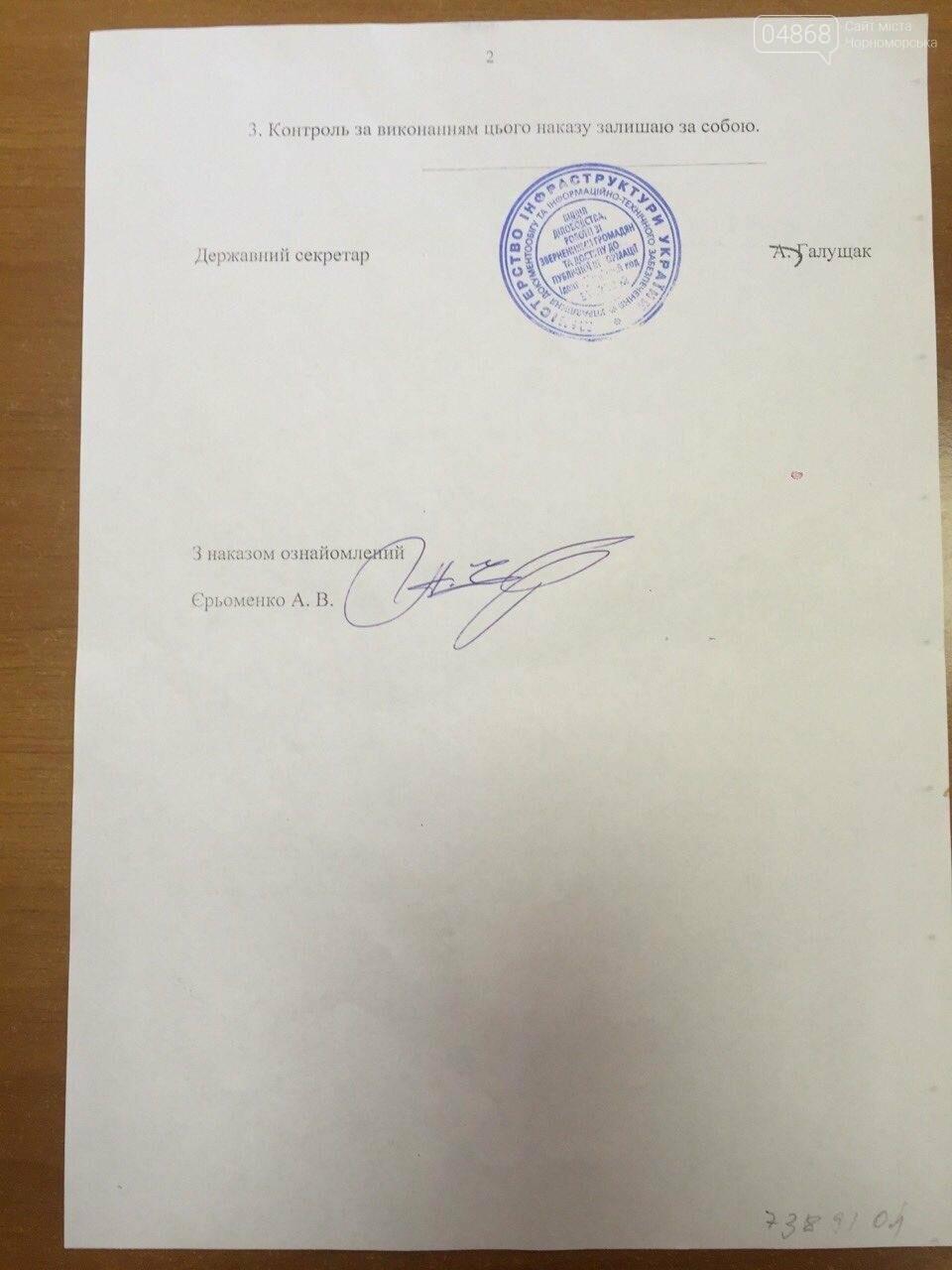 Дело Черноморского порта: бывший директор, подозреваемый НАБУ в воровстве, судится за возвращение на работу , фото-5
