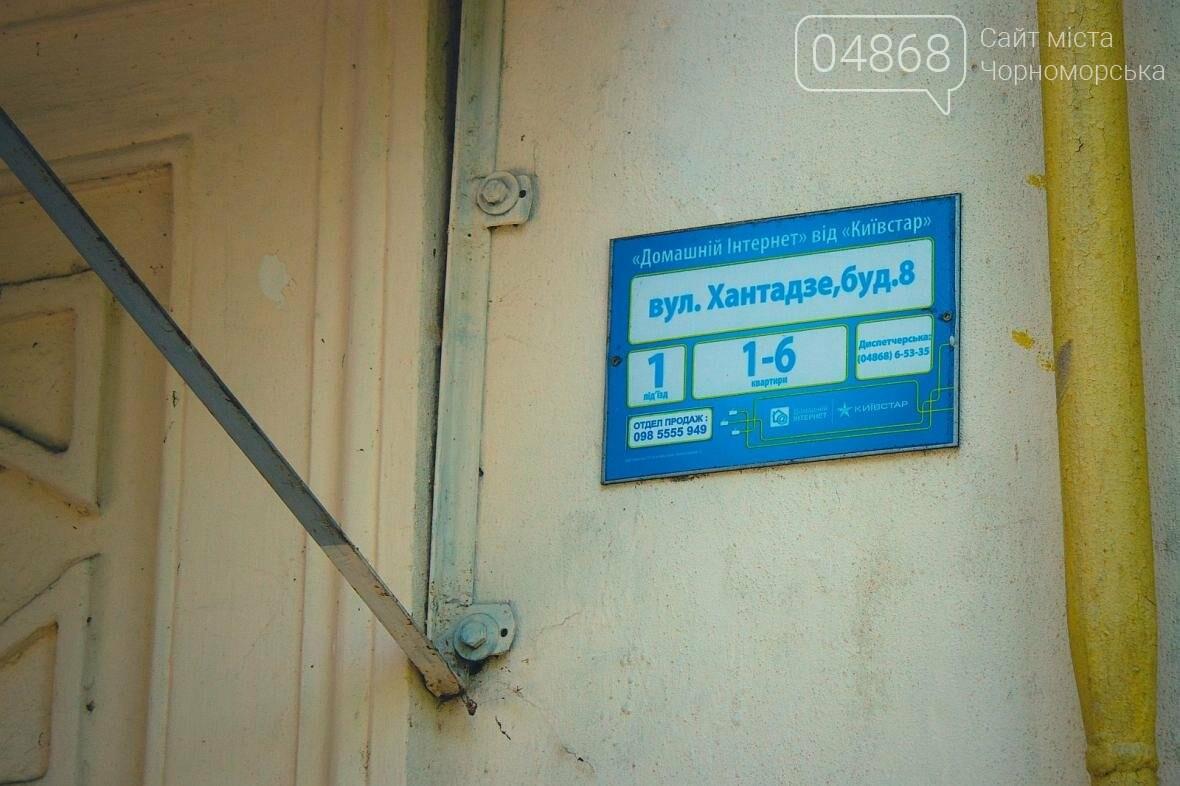 Специалисты КП «ГУЖКХ» производят реконструкцию системы отопления (фото), фото-5