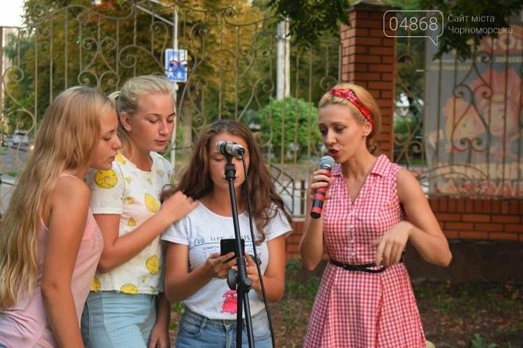 На два часа сквер у Дворца культуры Черноморска превратился в «Музыкальный дворик», фото-7