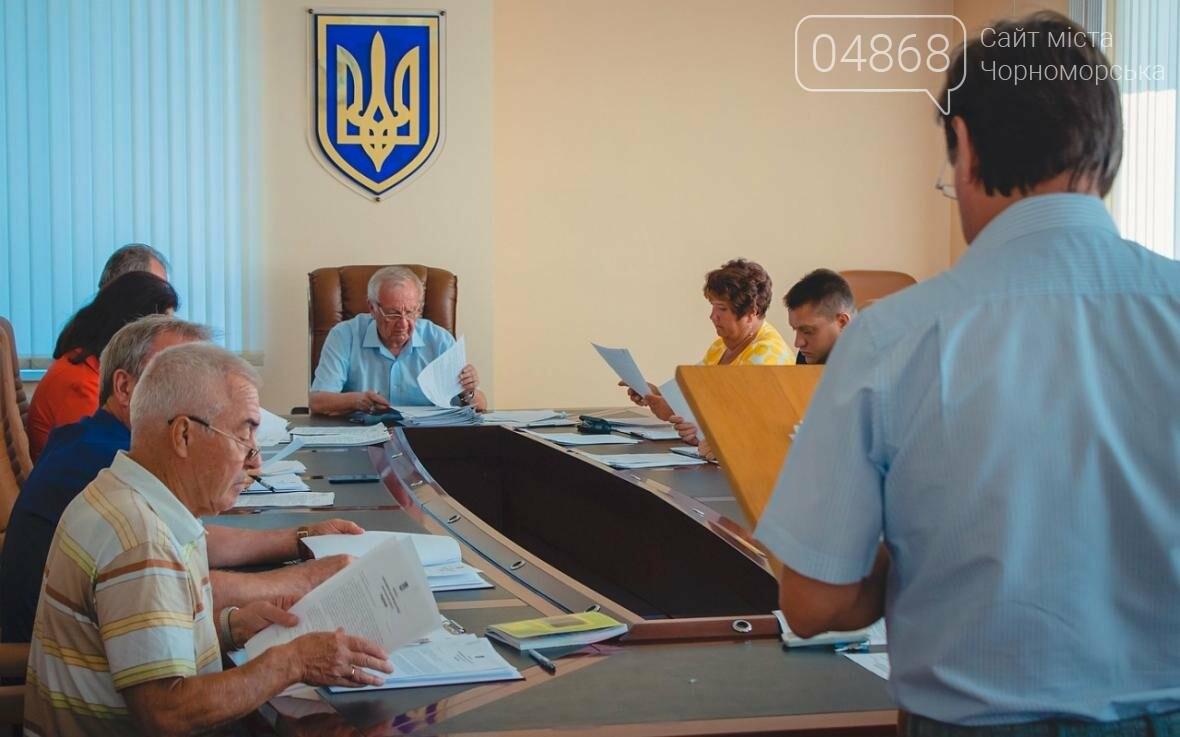 Готовность Черноморска к отопительному сезону рассмотрели на заседании исполкома, фото-5