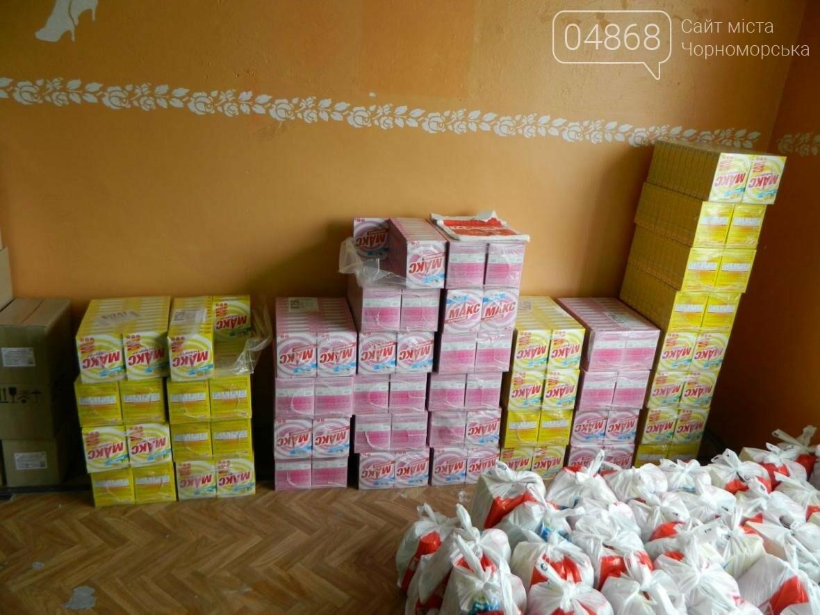 Черноморский социальный центр продолжает осуществлять помощь жителям города (фото), фото-2