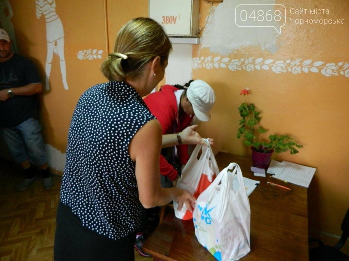Черноморский социальный центр продолжает осуществлять помощь жителям города (фото), фото-7