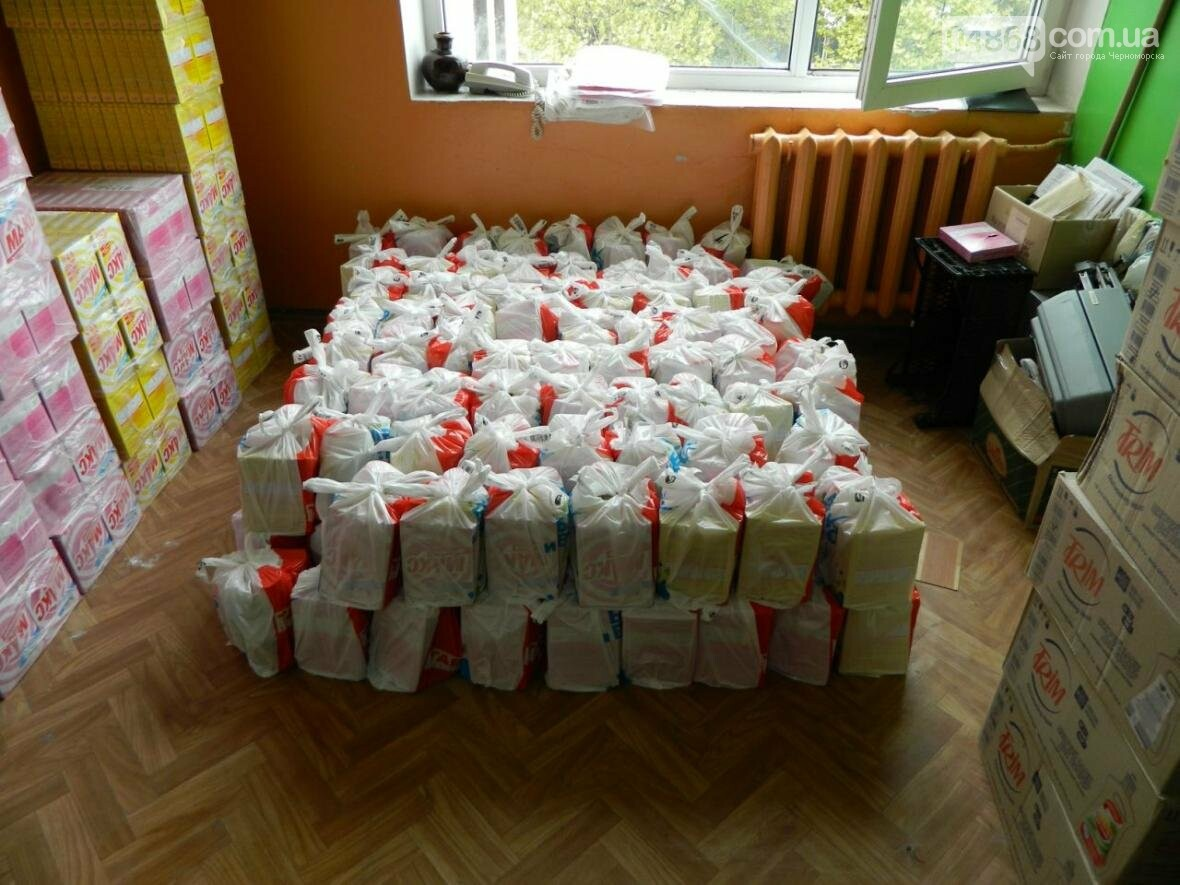 Черноморский социальный центр продолжает осуществлять помощь жителям города (фото), фото-3