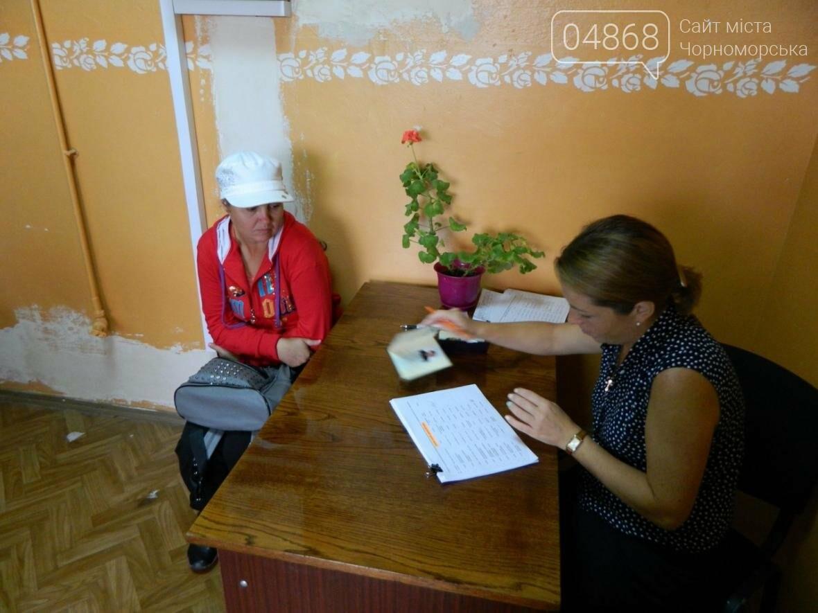 Черноморский социальный центр продолжает осуществлять помощь жителям города (фото), фото-8