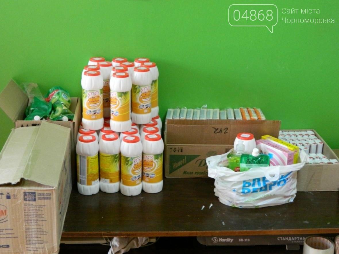 Черноморский социальный центр продолжает осуществлять помощь жителям города (фото), фото-4