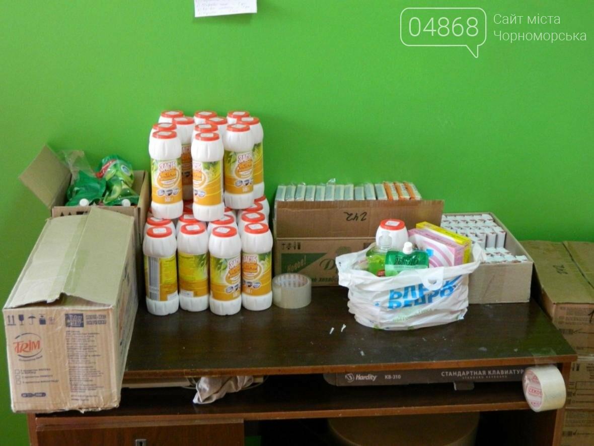 Черноморский социальный центр продолжает осуществлять помощь жителям города (фото), фото-6
