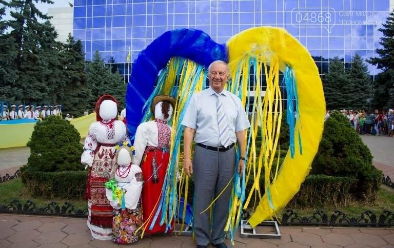 Привітання міського голови Хмельнюка В.Я. з Днем незалежності України, фото-1