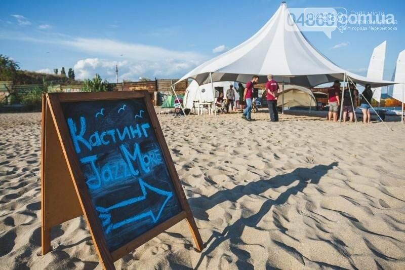 Организаторы Koktebel Jazz Festival рассказали о создании фильма в рамках фестиваля, фото-1