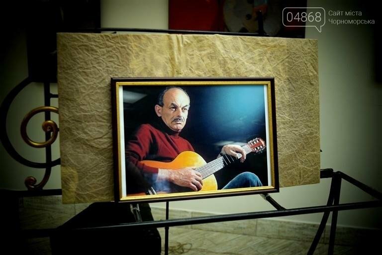 В Черноморске звучали песни Булата Окуджавы, фото-8