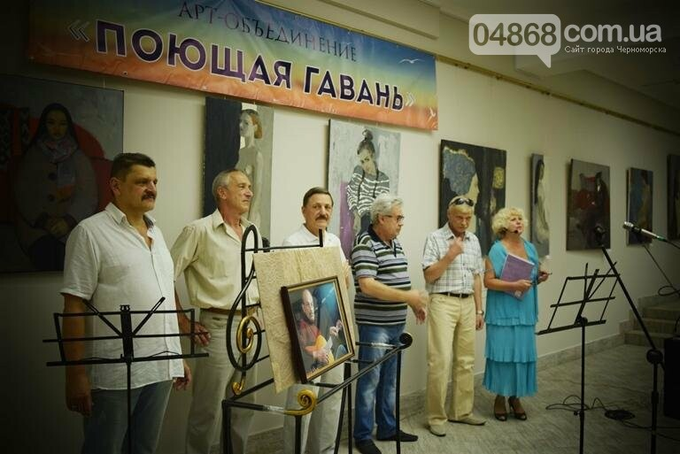 В Черноморске звучали песни Булата Окуджавы, фото-1