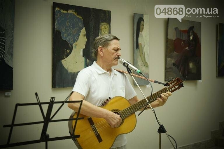 В Черноморске звучали песни Булата Окуджавы, фото-3