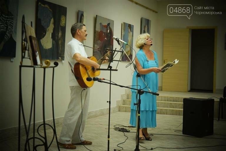 В Черноморске звучали песни Булата Окуджавы, фото-4