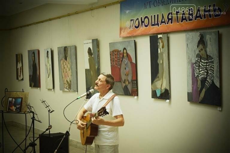 В Черноморске звучали песни Булата Окуджавы, фото-12