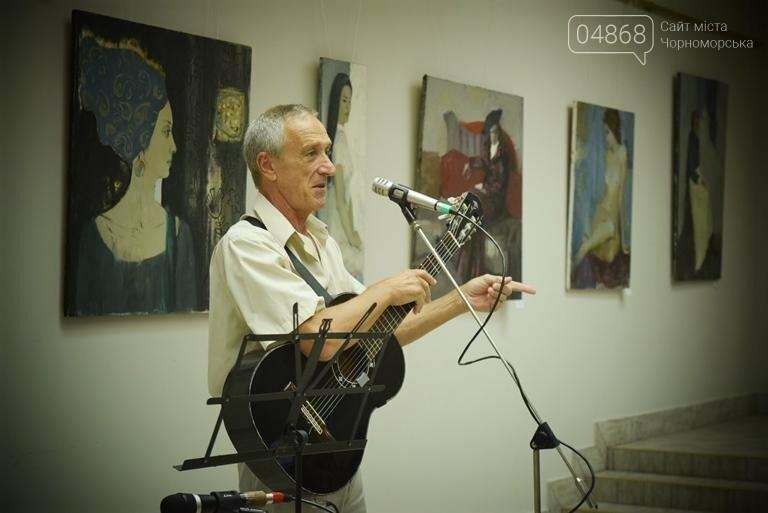 В Черноморске звучали песни Булата Окуджавы, фото-7