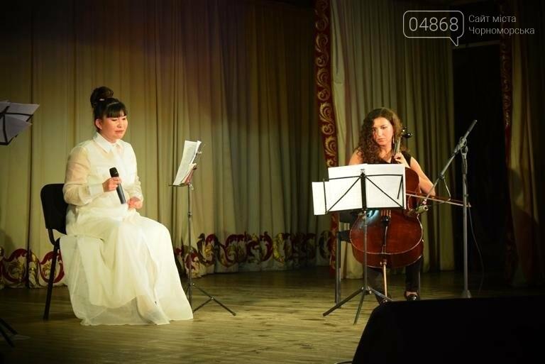Koktebel Jazz Festival: джазовые стандарты и старинные песни Азии на сцене Дворца культуры Черноморска (фото), фото-4